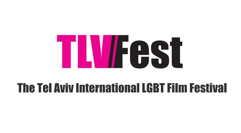 tlvfest_for_yair